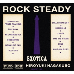 "ROCK""EXOTICA""STEADY"