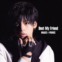 "Best My Friend(""大城光""盤)"