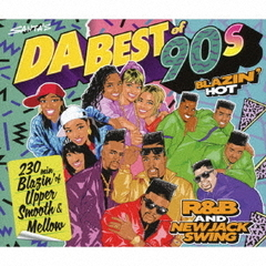 DA BEST of Blazin' Hot 90s R&B and New Jack Swing