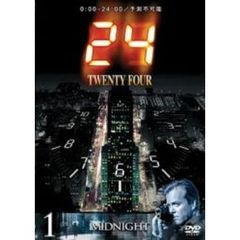 24 TWENTY FOUR Vol.1 <1枚買ったら、1枚タダ!【2980】第3弾商品>(DVD)