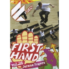 Fuel/First Hand Vol.26 「Jeremy Rogers」 (男子スケート・ボード)