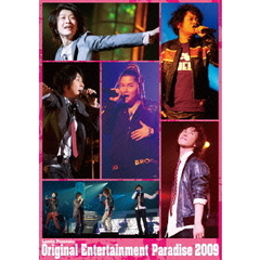 "Original Entertainment Paradise ""おれパラ"" 2009 LIVE DVD"