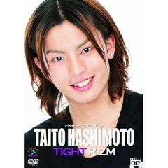 D-BOYS BOY FRIEND SERIES Vol.9 橋本汰斗 ~Tight Rizm~