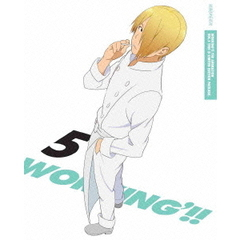 WORKING'!! 5 <完全生産限定版>(Blu-ray Disc)
