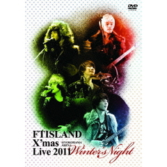 FTISLAND/X'mas Live 2011 ~Winter's Night~ at 横浜アリーナ