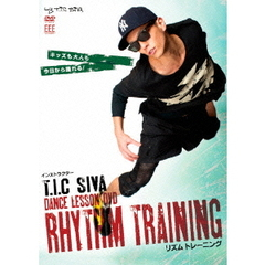 DANCE LESSON DVD HIP-HOP リズムトレーニング by T.I.C SIVA