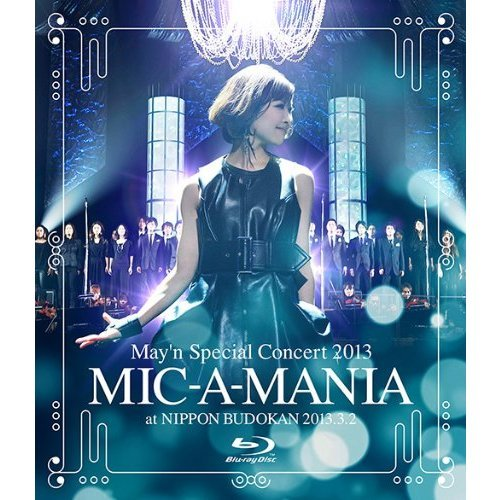 "May'n/May'n Special Concert 2013 BD ""MIC-A-MANIA"" at BUDOKA(Blu-ray Disc)"