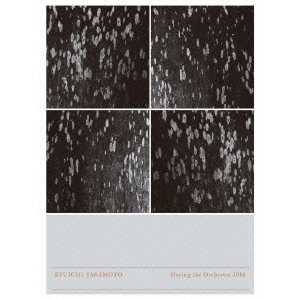 坂本龍一/Ryuichi Sakamoto | Playing the Orchestra 2014 【DVD+CD付】(Blu-ray Disc)