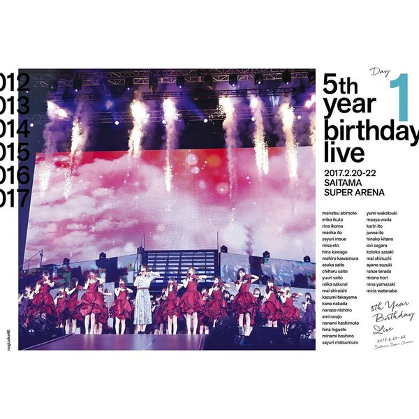 乃木坂46/5th YEAR BIRTHDAY LIVE 2017.2.20-22 SAITAMA SUPER ARENA DAY1<2DVD 通常盤>(限定特典無し)