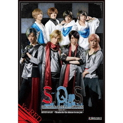 2.5次元ダンスライブ 「S.Q.S(スケアステージ)」 Episode1 「はじまりのとき -Thanks for the chance to see you-」 Ver.RED(Blu-ray Disc)