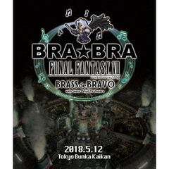 BRA★BRA FINAL FANTASY VII BRASS de BRAVO with Siena Wind Orchestra(Blu-ray Disc)