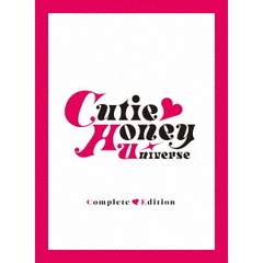 Cutie Honey Universe Complete Edition(Blu-ray)