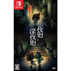 Nintendo Switch 夜廻と深夜廻 for Nintendo Switch