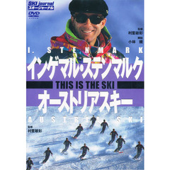 DVD THIS IS THE SKI