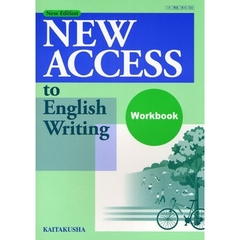 New Edition NEW ACCESS to English Writing Workbook