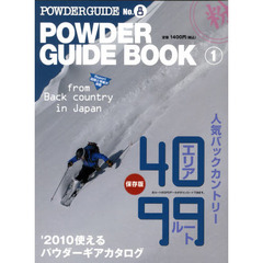 POWDER GUIDE   8