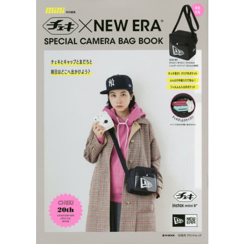 チェキ × New Era CAMERA BAG BOOK 画像 E