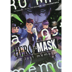 HERO=MASK‐a lost memory‐