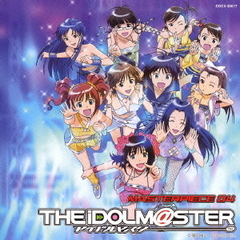 THE IDOLM@STER MASTERPIECE 04