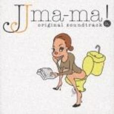 JJ ma-ma! Original Soundtrack