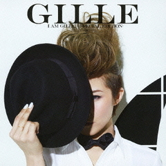 I AM GILLE. -Special Edition-