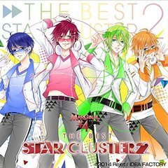 MARGINAL#4 THE BEST「STAR CLUSTER 2」(アトム・ルイ・エル・アール ver)