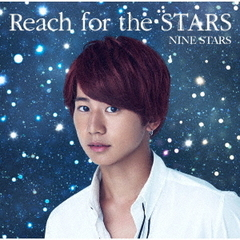 Reach for the STARS(限定盤/大池瑞樹盤)