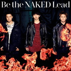 Be the Naked