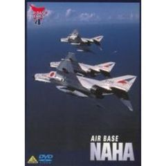 AIR BASE SERIES  4 AIR BASE NAHA 航空自衛隊那覇基地