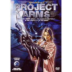 PROJECT ARMS SPECIAL EDIT版:Vol.2