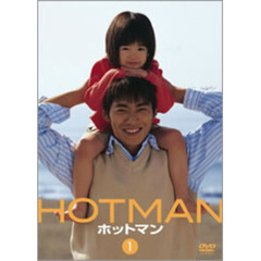 HOTMAN Vol.1
