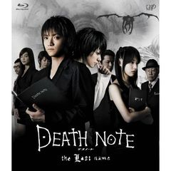 DEATH NOTE デスノート the Last name(Blu-ray Disc)