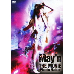 May'n THE MOVIE -Phonic Nation-