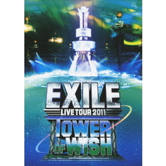 EXILE/EXILE LIVE TOUR 2011 TOWER OF WISH ~願いの塔~ <2枚組>
