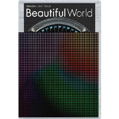 嵐/ARASHI LIVE TOUR Beautiful World <通常盤>(DVD)