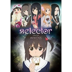 「selector infected WIXOSS」 DVD-BOX <数量限定生産>(DVD)