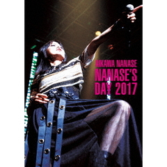 相川七瀬/NANASE'S DAY2017(DVD)