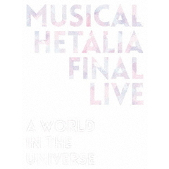 ミュージカル 「ヘタリア」 FINAL LIVE ~A World in the Universe~ Blu-ray BOX(Blu-ray Disc)