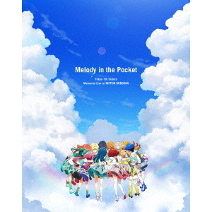 "Tokyo 7th シスターズ/Tokyo 7th Sisters Memorial Live in NIPPON BUDOKAN ""Melody in the Pocket"" 通常盤(Blu-ray Disc)"