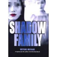 Shadow family R.P.G 英文版