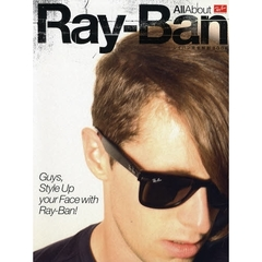 All About Ray‐Ban レイバン完全解剖BOOK
