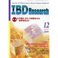 IBD Research Journal of Inflammatory Bowel Disease Research vol.3no.4(2009-12)