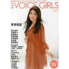 B.L.T.VOICE GIRLS VOL.9