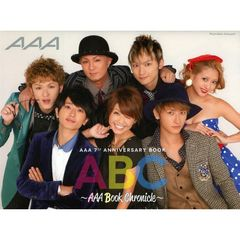 ABC AAA Book Chronicle AAA 7TH ANNIVERSARY BOOK