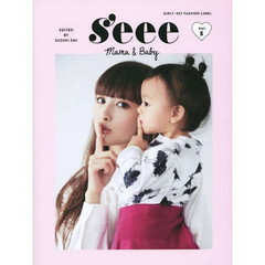 s'eee MAMA & BABY GIRLY-EST FASHION LABEL Vol.5