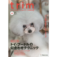 trim Pet Groomer's Magazine VOL49(2017April)
