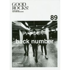 GOOD ROCKS! GOOD MUSIC CULTURE MAGAZINE Vol.89