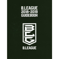 B.LEAGUE 2018-2019 GUIDEBOOK