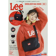 Lee SHOULDER BAG BOOK RED (ブランドブック)