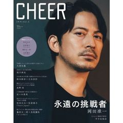 CHEER Vol.5 (TJMOOK)  岡田准一